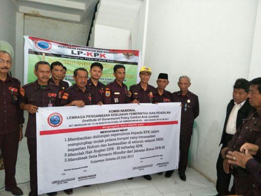 Partai Golkar Siap Berhentikan Setya Novanto