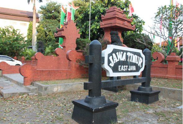 Potensi Tulungagung, Melalui Pesona Budaya Jawa Timur 2017