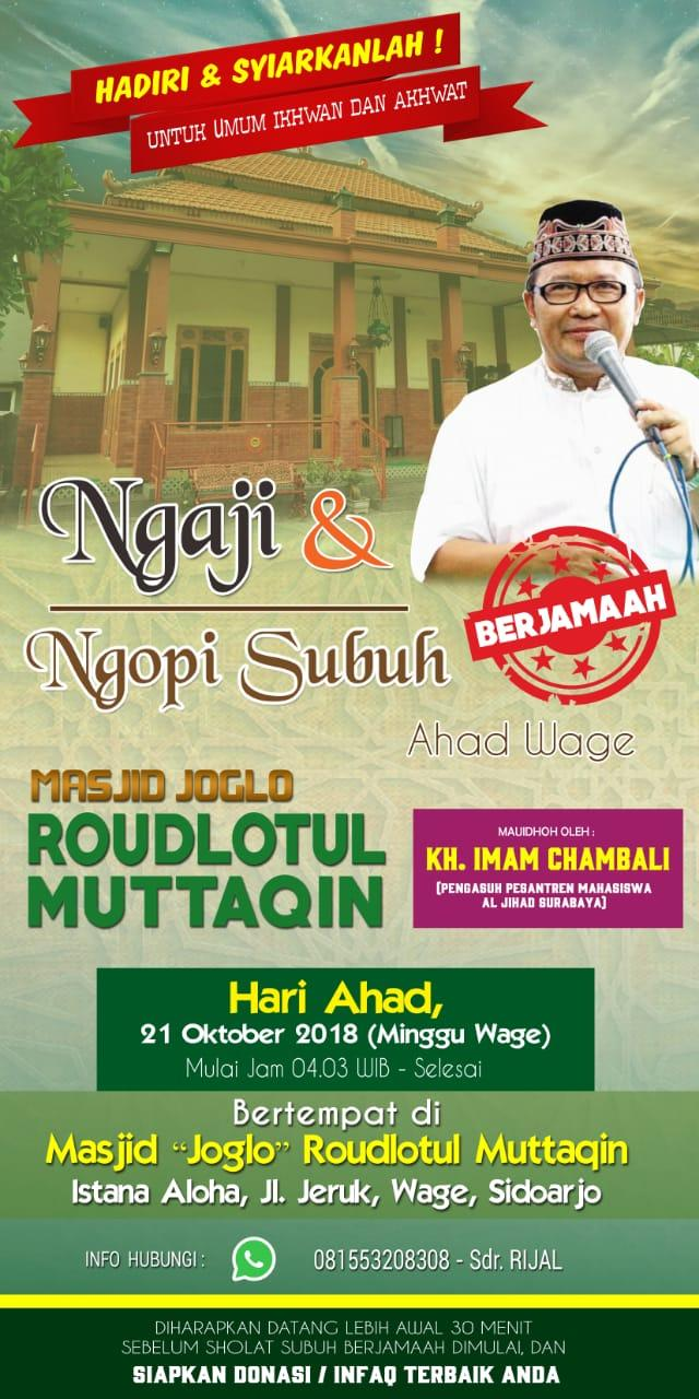 Peringati Hari Santri, Masjid Joglo Gelar Ngaji dan Ngopi Subuh Berjamaah