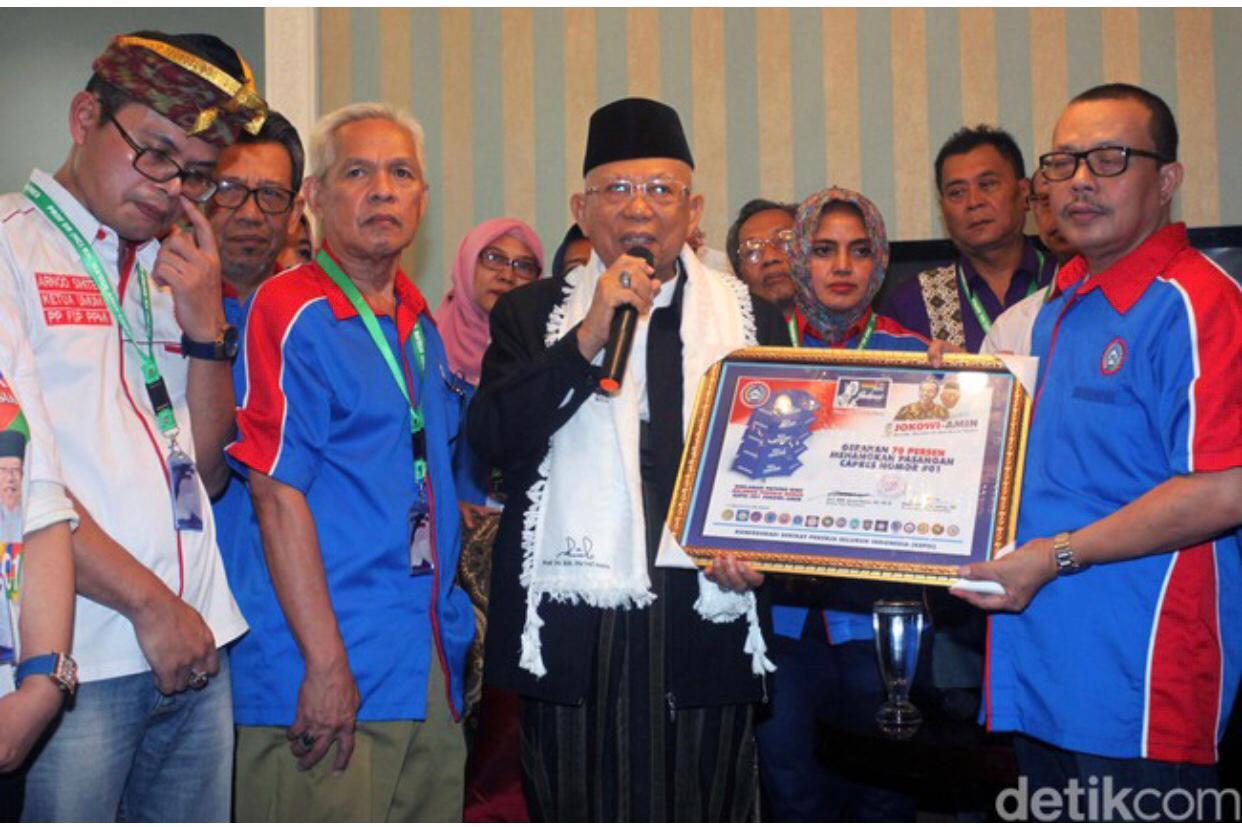 Deklarasi Payung Biru Relawan Pekerja KSPSI Dukung Jokowi-Amin Dua Periode