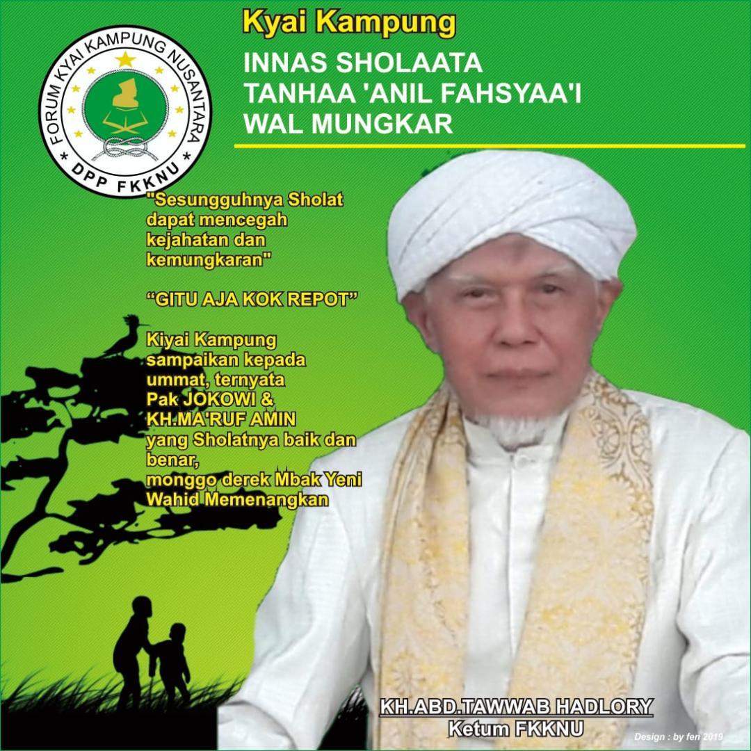 Gitu Aja Kok Repot, Monggo Derek Mbak Yenny Wahid Menangkan Jokowi-Ma'ruf Amin