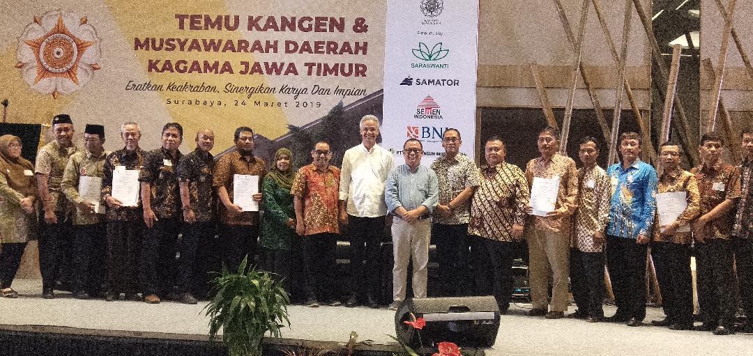 Ganjar Pranowo Hadiri Reuni dan Musda Kagama Jatim di Surabaya