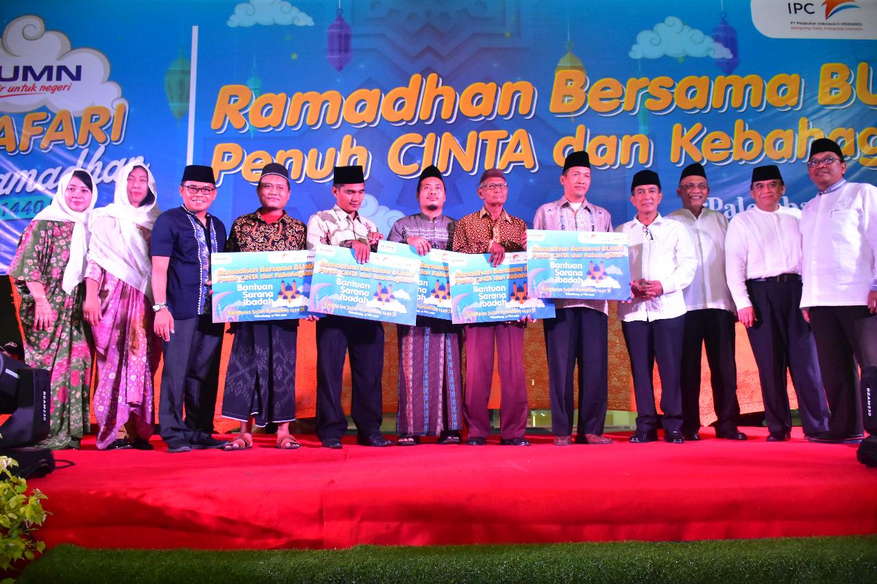 """IPC Palembang Gelar Safari Ramadhan """"BUMN Hadir Untuk Negeri"""""""
