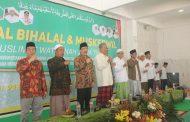Wabup, Hadiri Muskerwil Muslimat Wathonah Jawa Timur