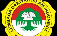 Seminar Ekonomi Syariah Rangkaian Muswil DPW LDII NTB