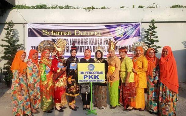 Kader TP PKK Sergai Ikut Jambore Tingkat Provinsi Sumut